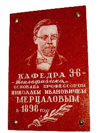 mertcalov