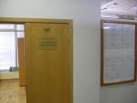 Вход в лабораторию ТД и ТП